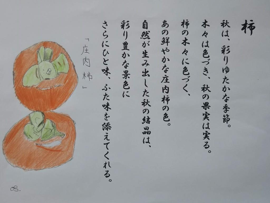 秋DSC_0002