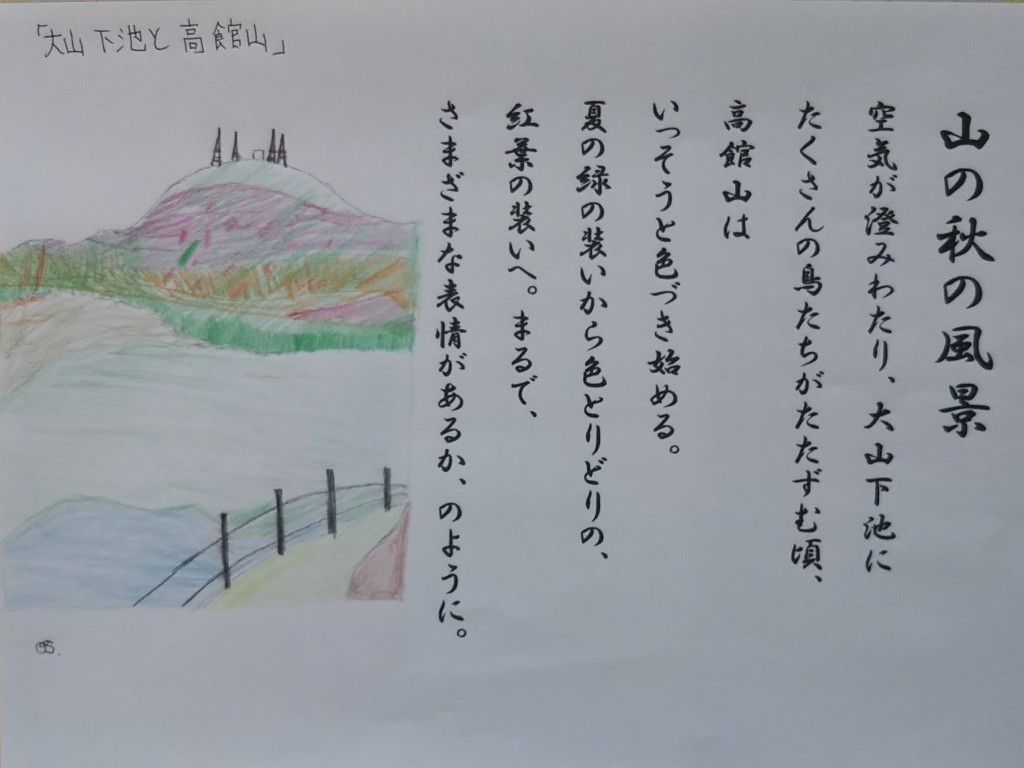 秋DSC_0003