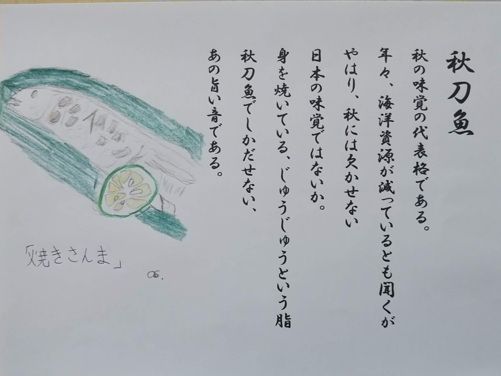 秋DSC_0010