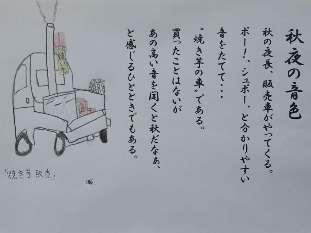 秋DSC_0011